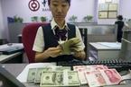 人民币短期走弱 11月银行结售汇重现逆差