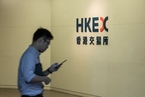 普华永道预计香港2018年或重夺全球IPO集资王