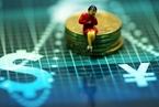五部门规范民企境外投资:审慎开展高杠杆投资
