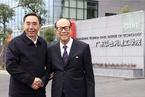 广东以色列理工学院揭牌 李嘉诚再捐千万元