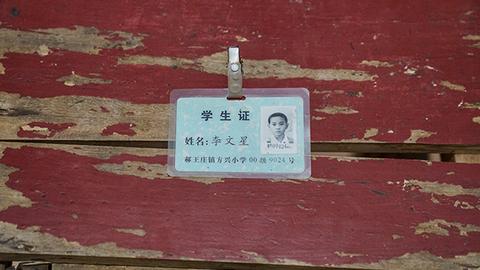 """【微纪录】""""人间蒸发""""的李文星"""
