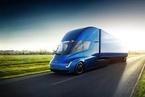 UPS预定125辆特斯拉电动卡车