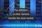 分析人士:美股牛市不可持续 应关注其他资产市场表现