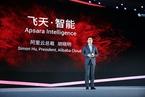 AI·互联|阿里云落地首都机场 胡晓明谈产业AI