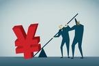 大摩:去杠杆力度加大引发经济失速可能性较低