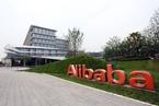 阿里加速中国周边布局 全资收购南亚电商平台Daraz