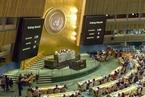 联合国大会:美改变耶路撒冷地位无效