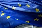 分析│欧盟反倾销调查手法翻新 是否仍欲剑指中国
