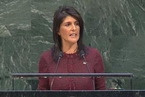 联合国大会宣布美国承认耶路撒冷为以色列首都为无效决定
