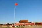 """今冬北京空气好到""""要逆天"""" 仅4天重污染"""