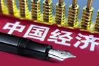 期待响晴——2018年中国宏观经济展望
