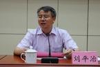海南省政府领导层增员 财政厅长刘平治升任该省副省长