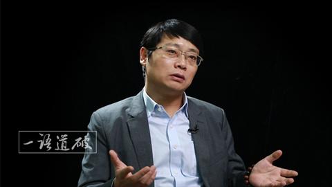 【一语道破】管清友:中国肯定跟进美国加息减税