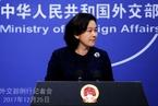外交部:安理会最新涉朝决议不应对朝平民产生不利人道影响