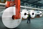环保部:山东虚报289万吨电解铝建成产能