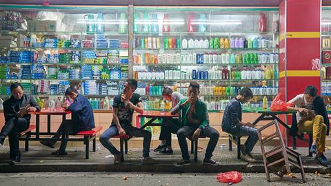 【微纪录】彝族青年(东莞篇):留不下的城市