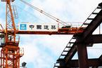 中国建筑被合作伙伴索偿超22.5亿美元