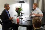 奥巴马接受哈里王子专访 谈社交媒体滥用和总统生涯