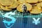 四部委:境外投资者以分配利润直接投资暂不征收预提所得税