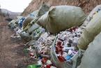 山东首例政府提起环境赔偿案宣判 企业赔偿700余万