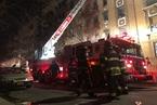 纽约一公寓楼发生27年最严重火灾 至少致12人死亡