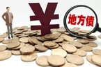 江西省丰城市2017年新增地方债额度被扣减1亿元