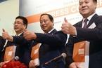甘肃银行香港补血 IPO最多拟募61亿港元