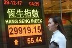 香港恒生指数2017年上升36% 领跑全球股市