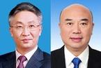 人事观察|刘国中、张国清分任陕西代省长、天津代市长