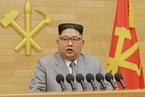 朝鲜有意就参加平昌冬奥会等与韩国会谈