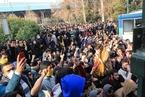 伊朗新年前爆发反政府游行 已有12人死亡数百人被捕
