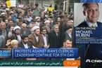 伊朗爆发抗议游行对改革派有何影响?