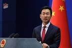 外交部:中方希望伊朗保持稳定,实现发展