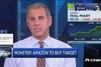 分析人士:2018年亚马逊或收购零售商塔吉特