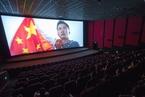 2017年中国电影票房559.11亿元  同比增长13.45%