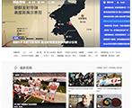 财新视频PC端页面改版上线