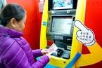 澳门反洗钱全面铺开 内地卡提现九成ATM机需刷脸