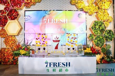 新零售|京东线下生鲜超市7fresh正式开业 贴身对战阿里旗下盒马鲜生图片