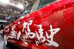 """中国酝酿建设""""中国车联"""" 智能汽车顶层设计出炉"""