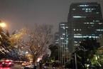 理财平台扎堆南京写字楼 当地政府贴标语警示非法集资