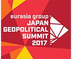 总编辑胡舒立受邀出席日本地缘政治峰会并演讲