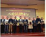 财新数据新闻获中国应用新闻传播十大创新案例奖