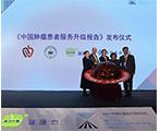 中国价值医疗高峰论坛举办