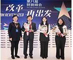 2017财新女性领袖论坛举办