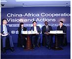 """第八届财新峰会特别活动""""中非合作:愿景与行动""""举行"""