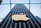 分析人士:英特尔芯片漏洞对苹果产品安全性影响有多大?