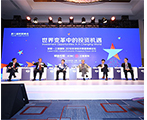 """""""财新—工银国际2018全球经济展望高峰论坛""""举办"""