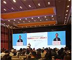 第二届中国互联网金融合规与创新论坛举办