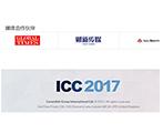财新传媒作为合作媒体参与2017ICC国际资本峰会