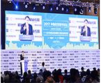第三届中国改革横琴论坛举行